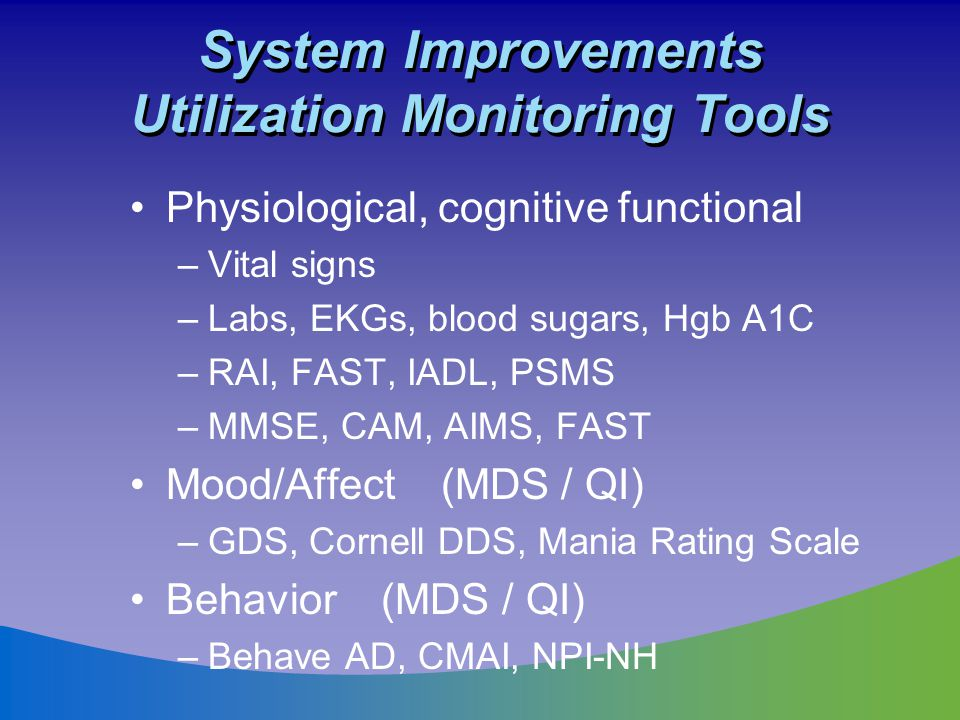 System Improvements Utilization Monitoring Tools