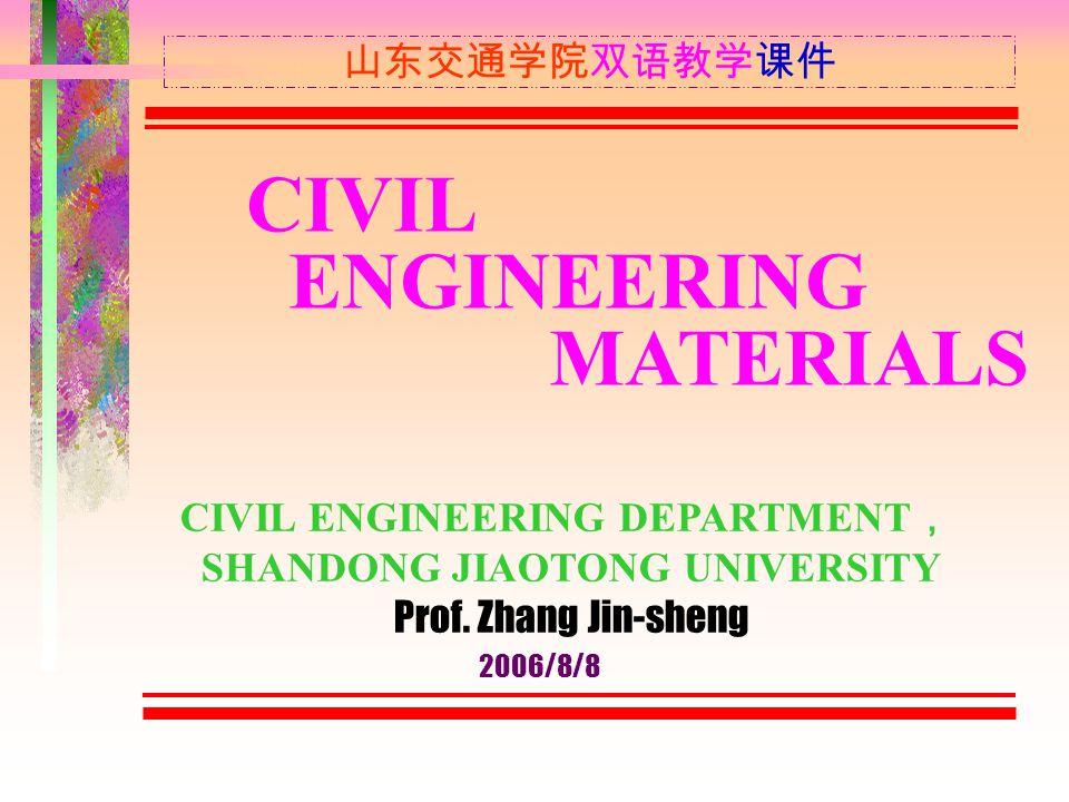 ENGINEERING MATERIALS CIVIL 山东交通学院双语教学课件