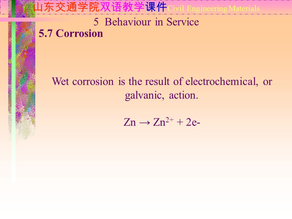 山东交通学院双语教学课件Civil Engineering Materials 5 Behaviour in Service