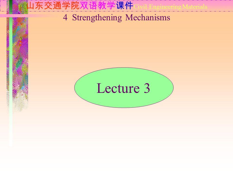 Lecture 3 山东交通学院双语教学课件Civil Engineering Materials