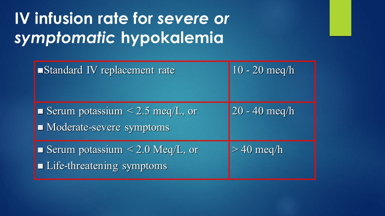 IV infusion rate for severe or symptomatic hypokalemia