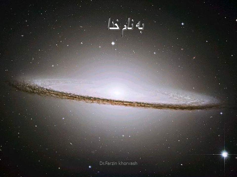 به نام خدا Dr.Farzin khorvash