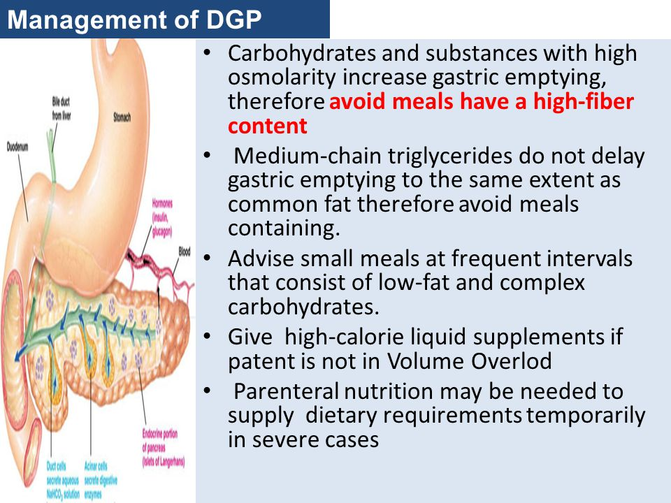 Management of DGP Carbohydrates and substances with high osmolarity increase gastric emptying, therefore avoid meals have a high-fiber content.