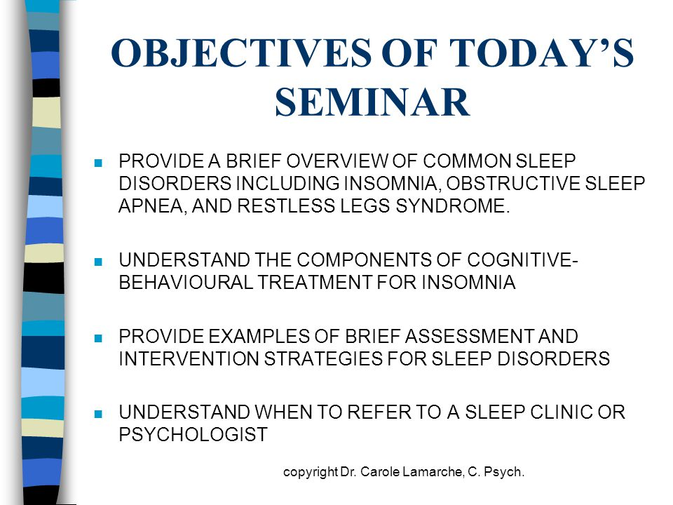 OBJECTIVES OF TODAY'S SEMINAR