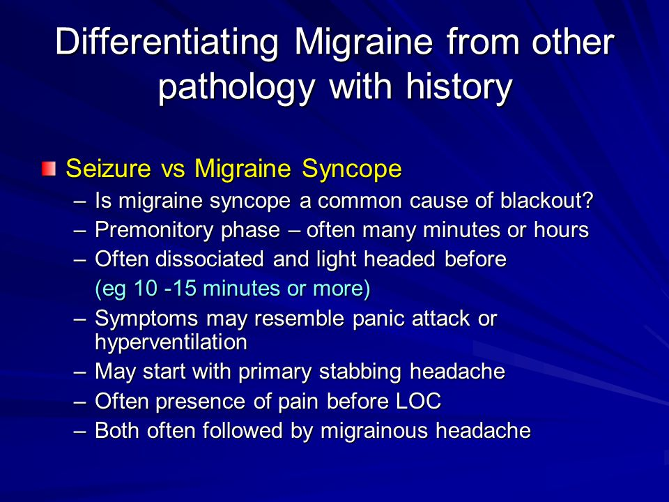 Differentiating Migraine from other pathology with history