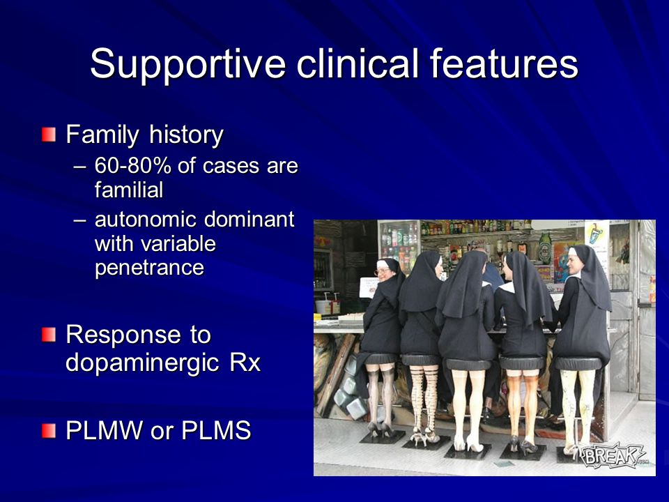 Supportive clinical features