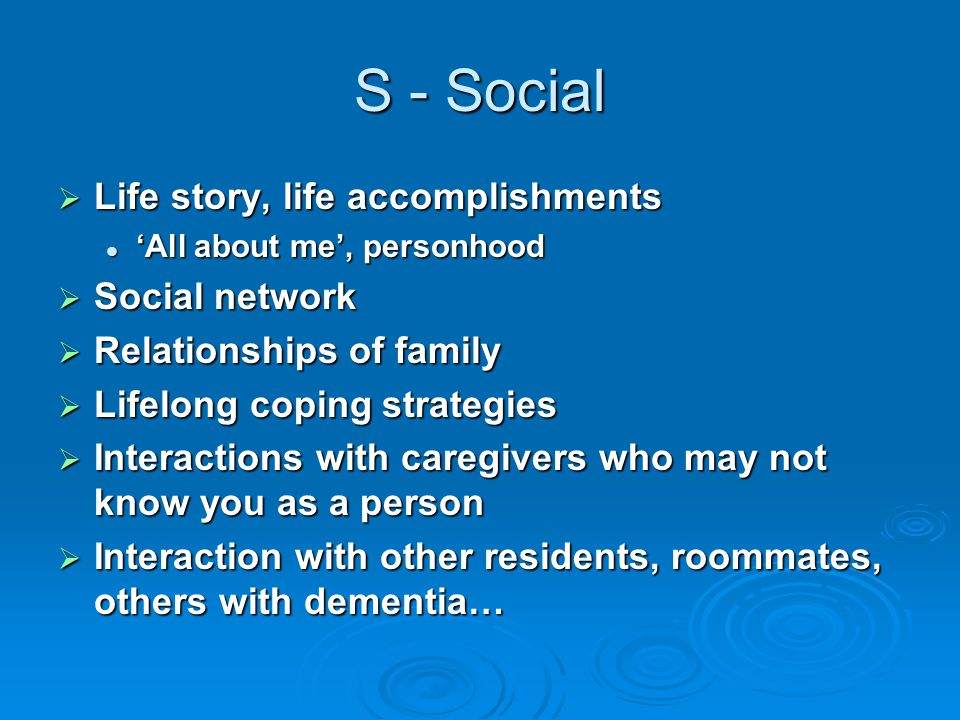 S - Social Life story, life accomplishments Social network