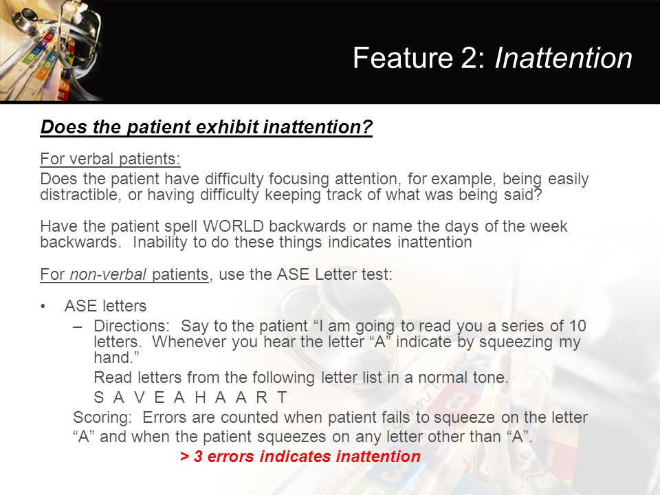 Feature 2: Inattention Does the patient exhibit inattention