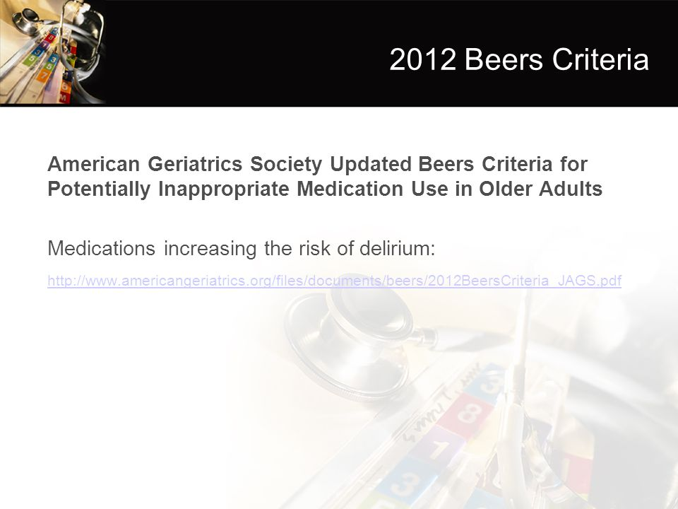 2012 Beers Criteria
