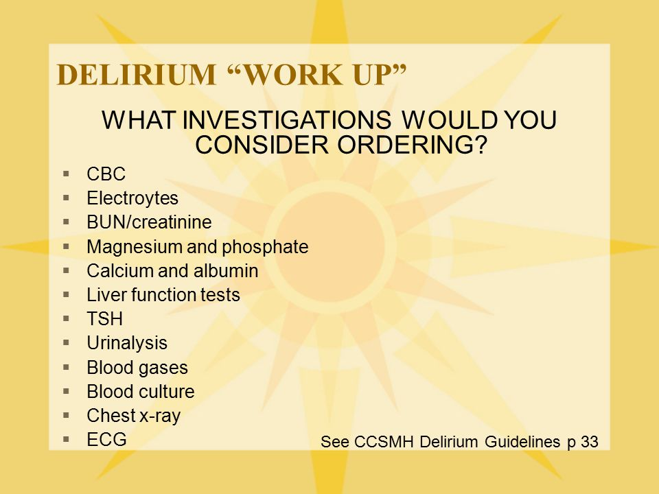 WHAT INVESTIGATIONS WOULD YOU CONSIDER ORDERING