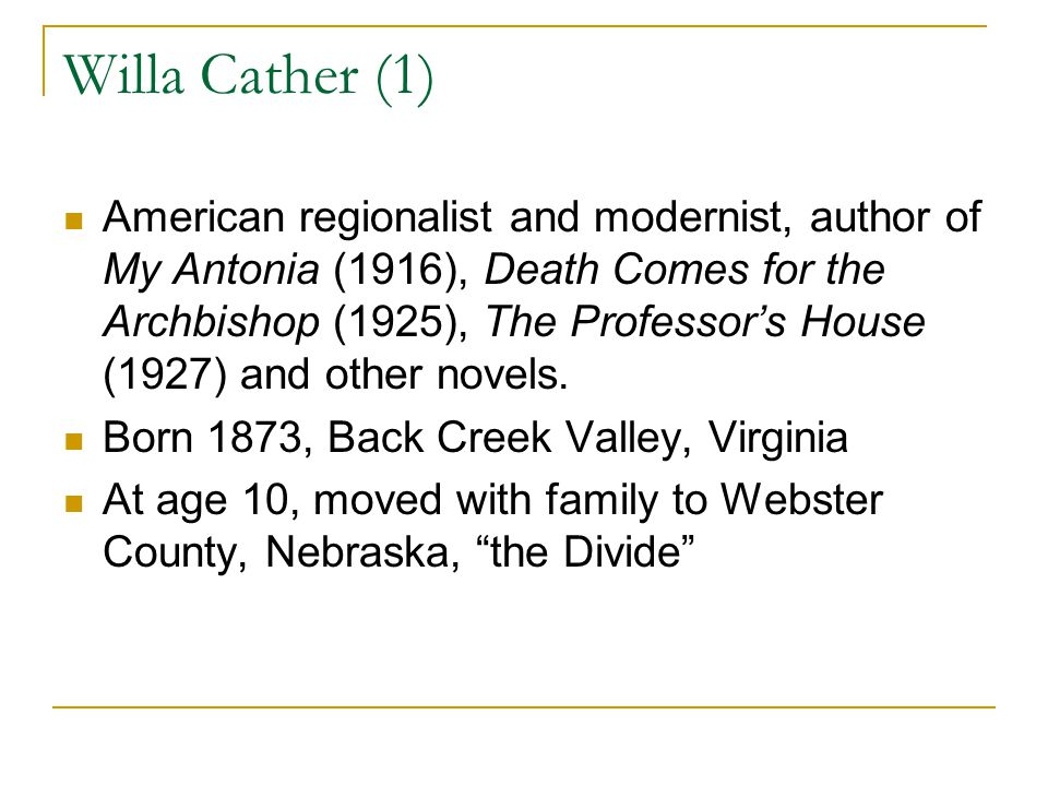 Willa Cather (1)