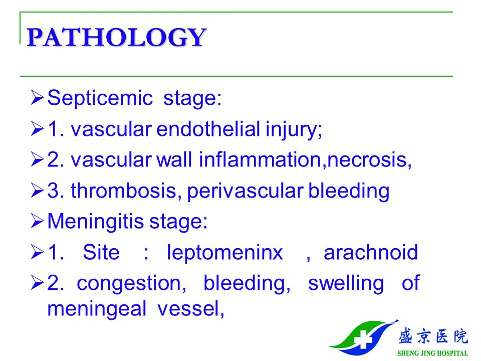 PATHOLOGY Septicemic stage: 1. vascular endothelial injury;