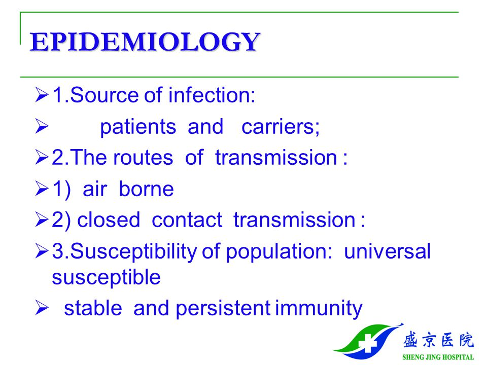 EPIDEMIOLOGY 1.Source of infection: patients and carriers;