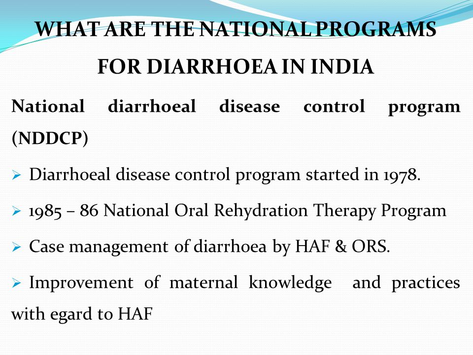 WHAT ARE THE NATIONAL PROGRAMS FOR DIARRHOEA IN INDIA