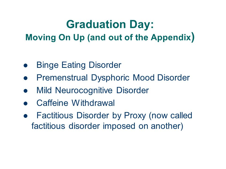 Graduation Day: Moving On Up (and out of the Appendix)