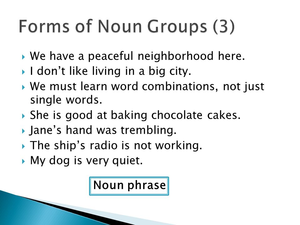 Forms of Noun Groups (3) Noun phrase