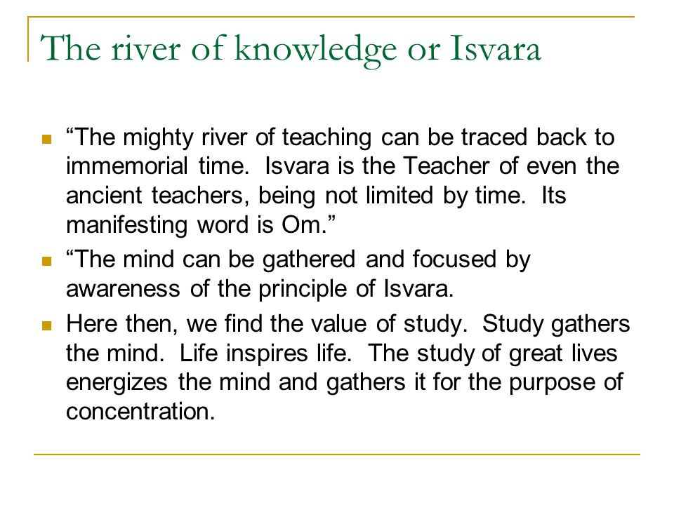 The river of knowledge or Isvara