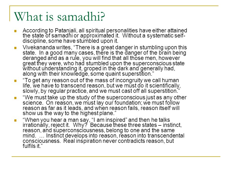 What is samadhi