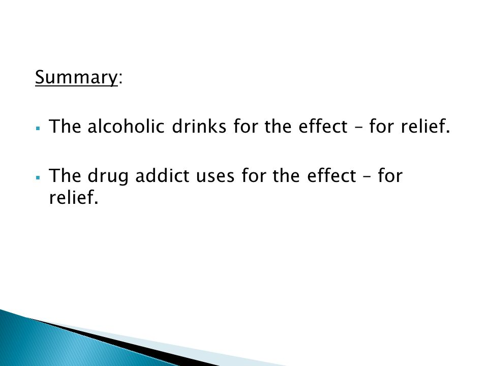 Summary: The alcoholic drinks for the effect – for relief.