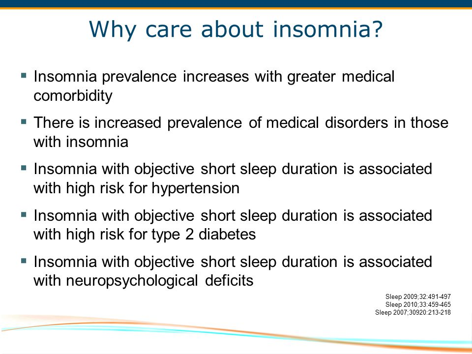 Why care about insomnia