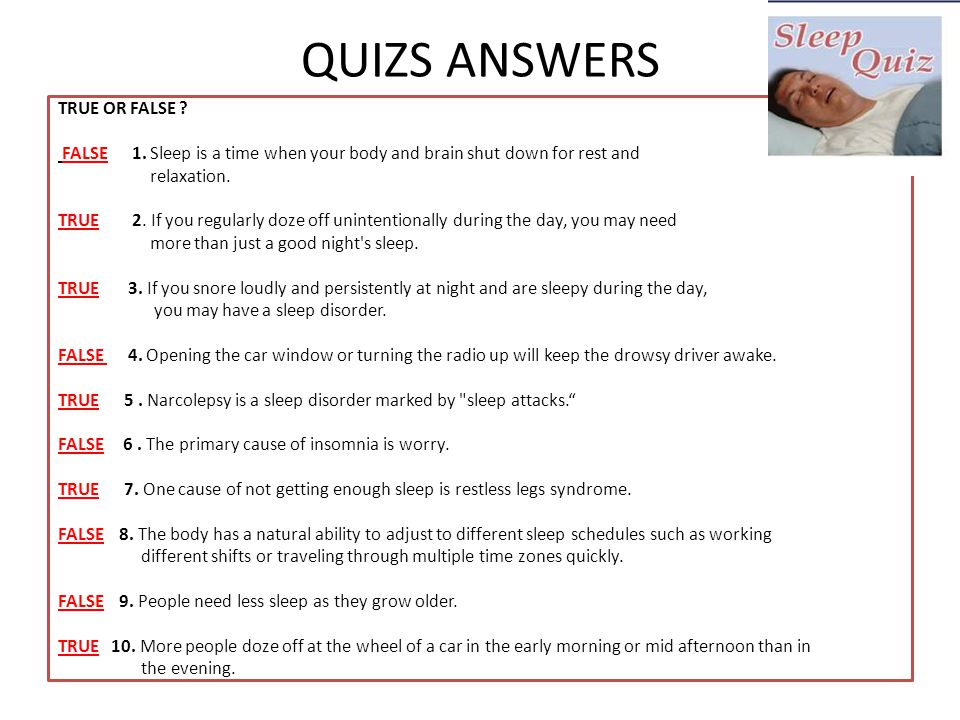 QUIZS ANSWERS TRUE OR FALSE