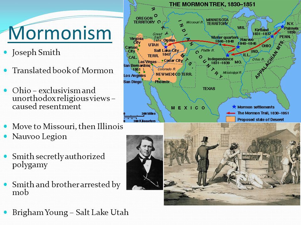 Mormonism Joseph Smith Translated book of Mormon