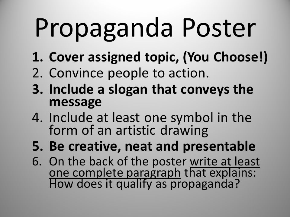 Propaganda Poster Cover assigned topic, (You Choose!)