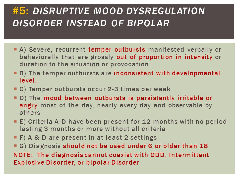 Disruptive Mood Dysregulation Disorder Treatment MORE THAN JUST ...