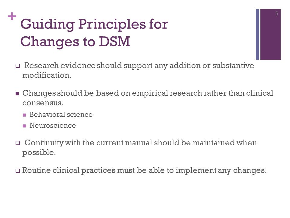 Guiding Principles for Changes to DSM