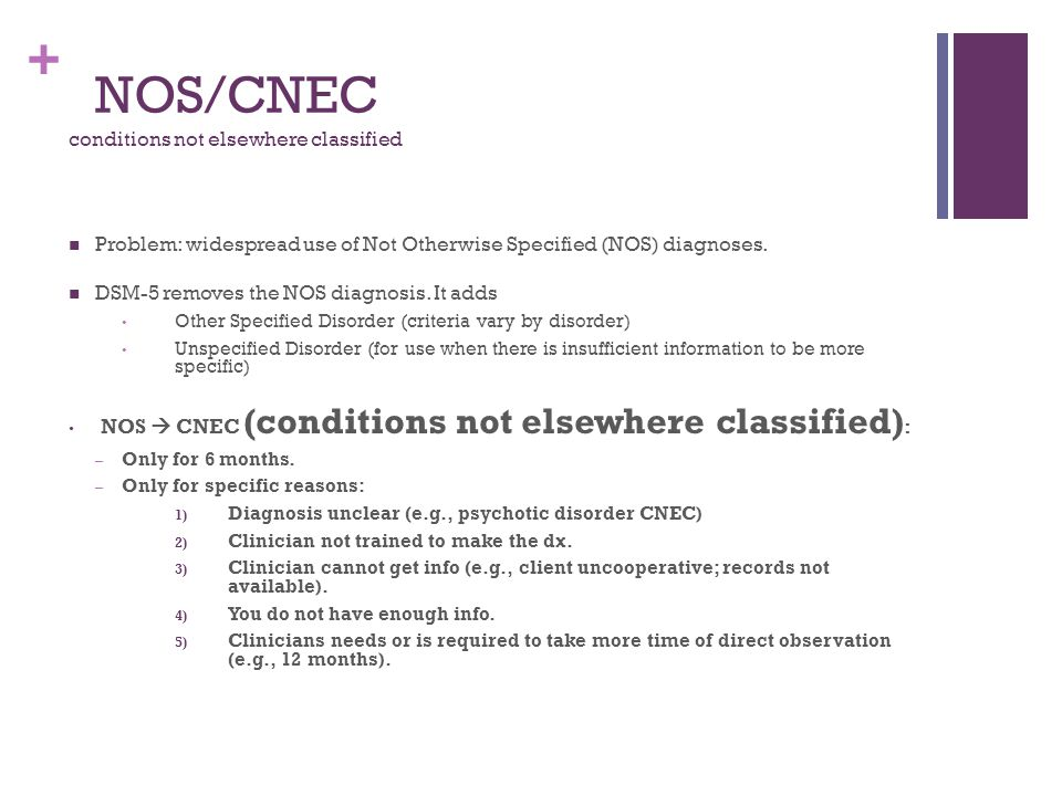 NOS/CNEC conditions not elsewhere classified