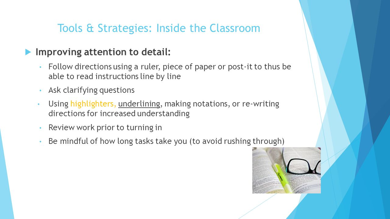 Tools & Strategies: Inside the Classroom