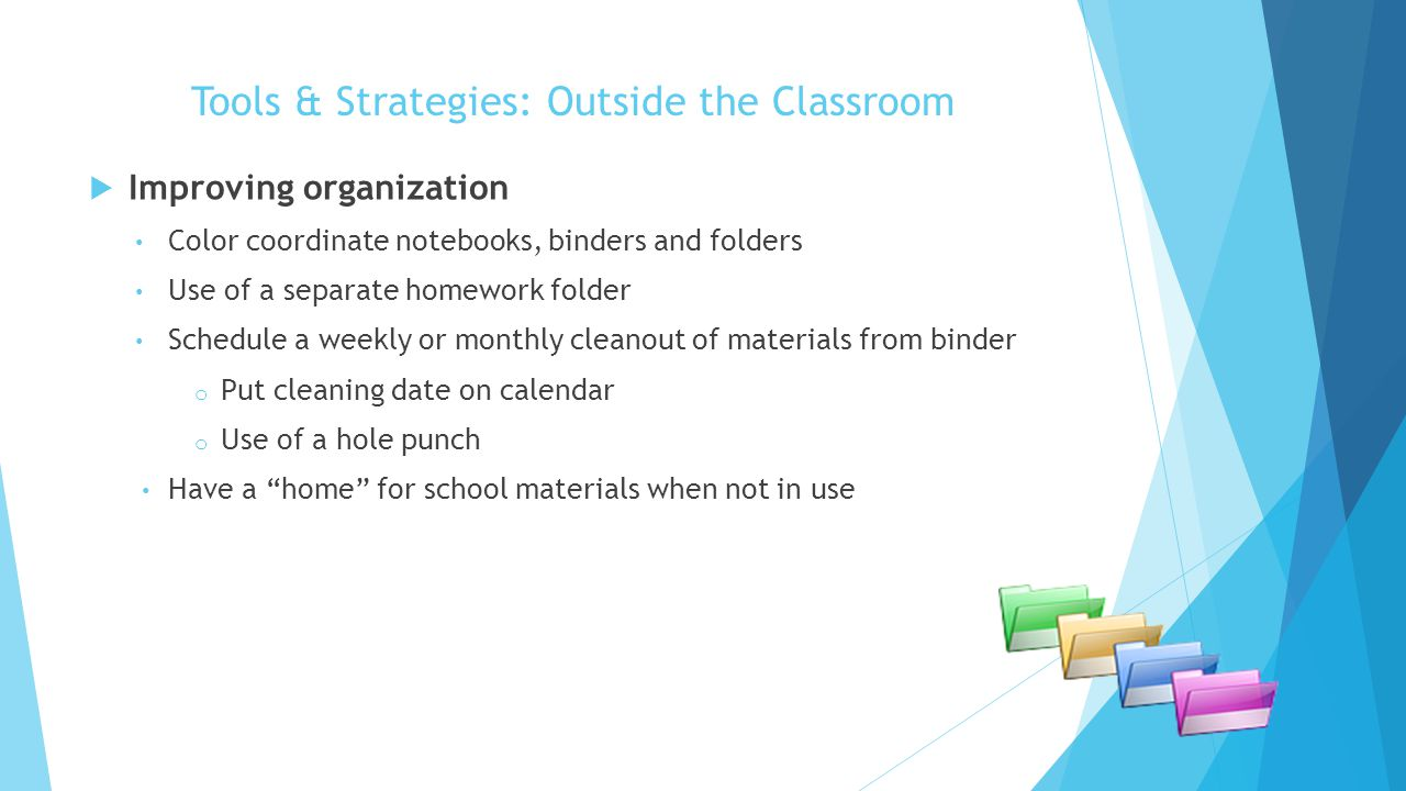 Tools & Strategies: Outside the Classroom