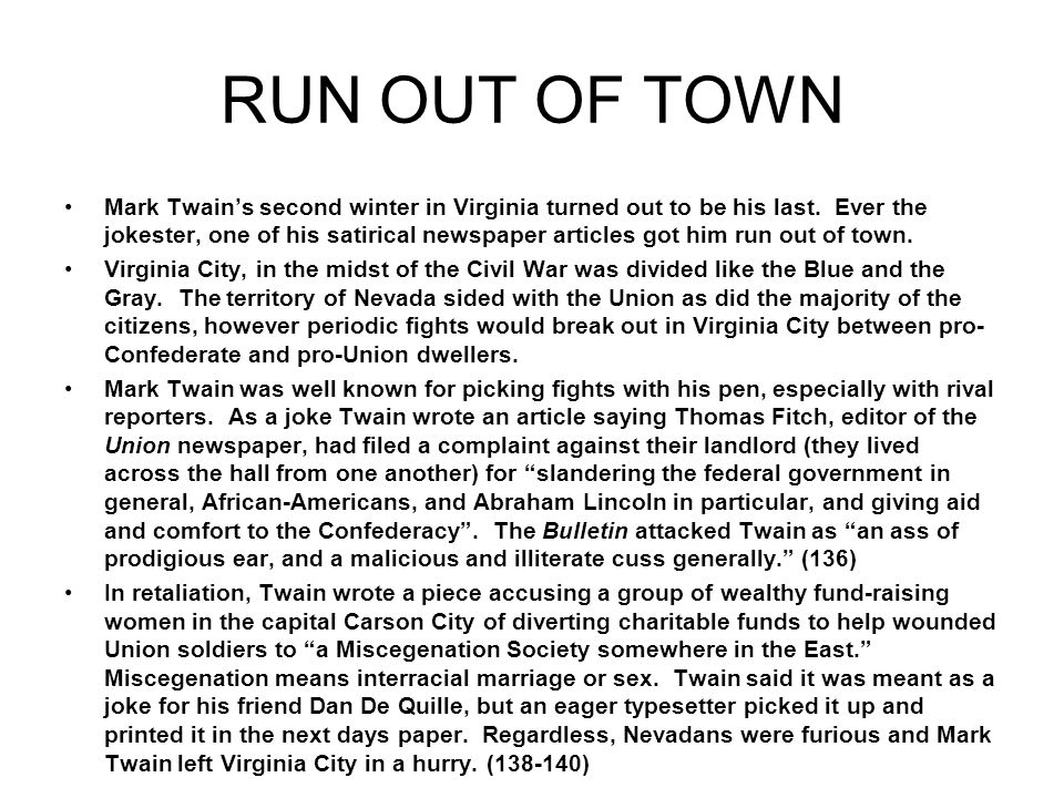 RUN OUT OF TOWN