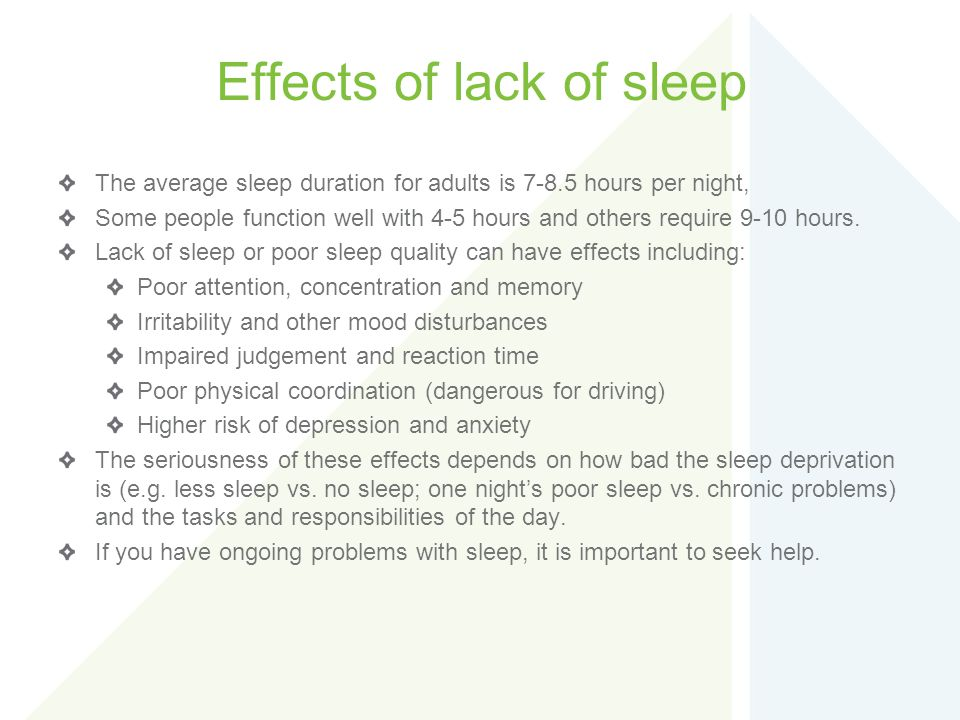 Effects of lack of sleep