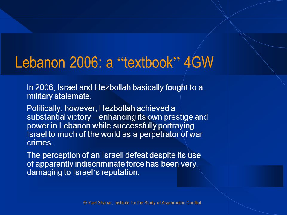 Lebanon 2006: a textbook 4GW