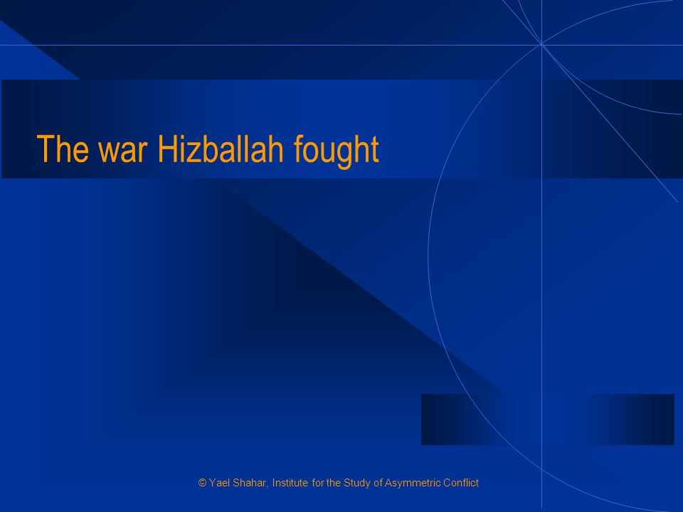 The war Hizballah fought