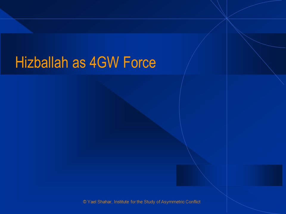 Hizballah as 4GW Force © Yael Shahar, Institute for the Study of Asymmetric Conflict