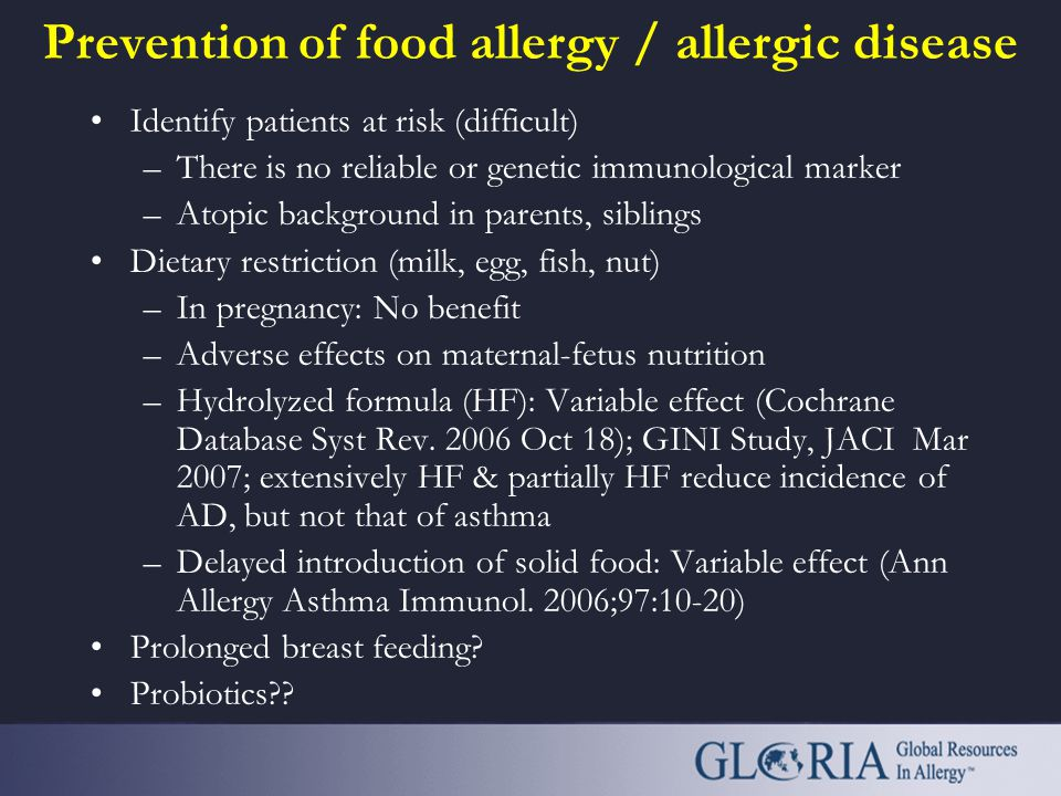 Prevention of food allergy / allergic disease