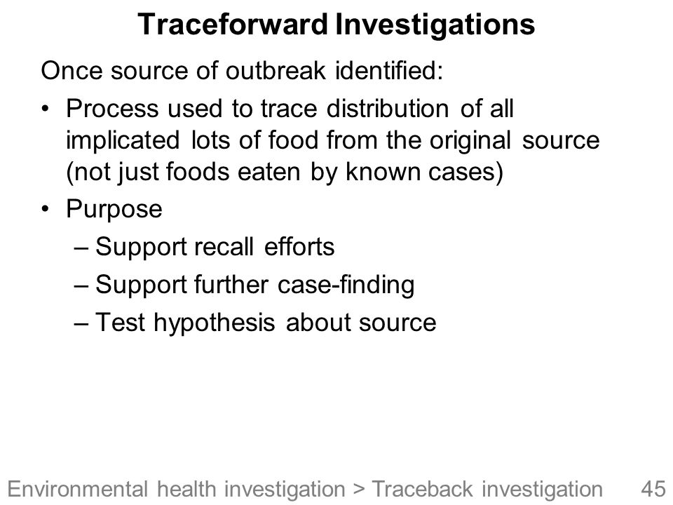 Traceforward Investigations