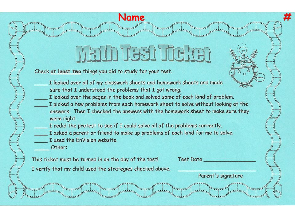 Name # …Test Ticket with some strategies you can use to study.