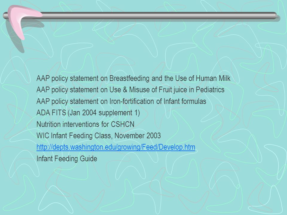 AAP policy statement on Breastfeeding and the Use of Human Milk