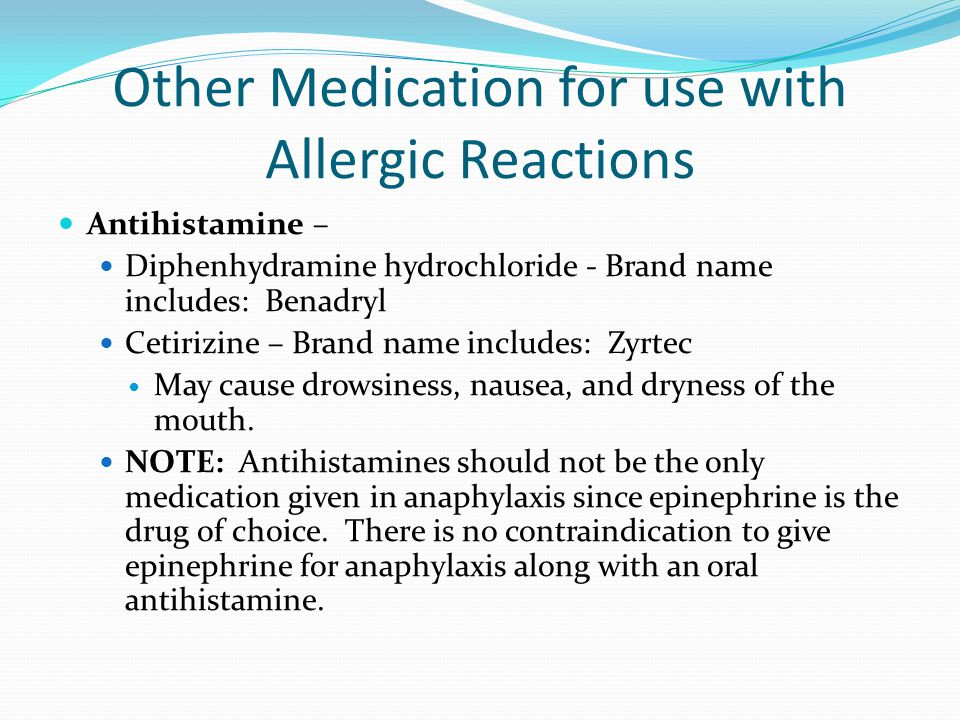 Other Medication for use with Allergic Reactions