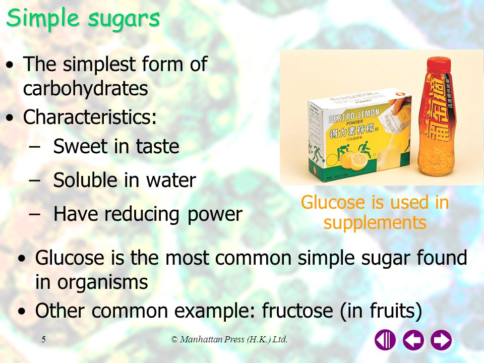 Glucose is used in supplements