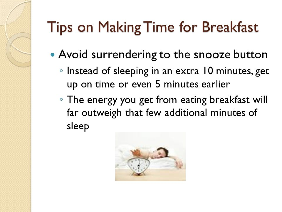 Tips on Making Time for Breakfast