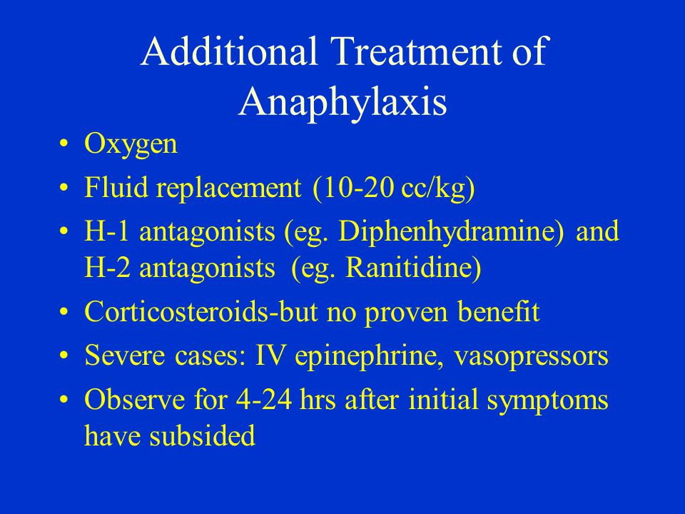 Additional Treatment of Anaphylaxis