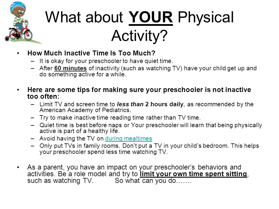 What about YOUR Physical Activity