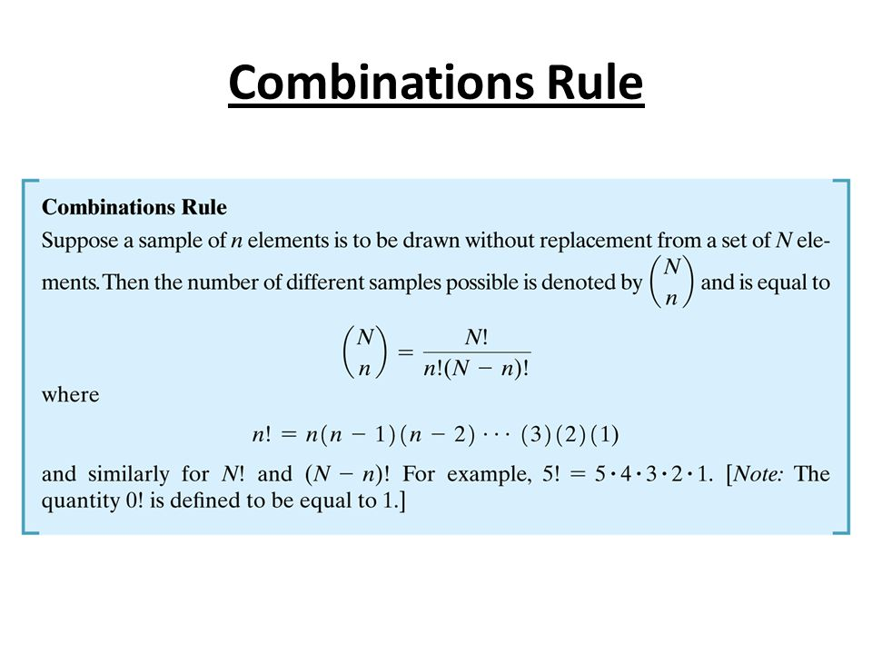 Combinations Rule