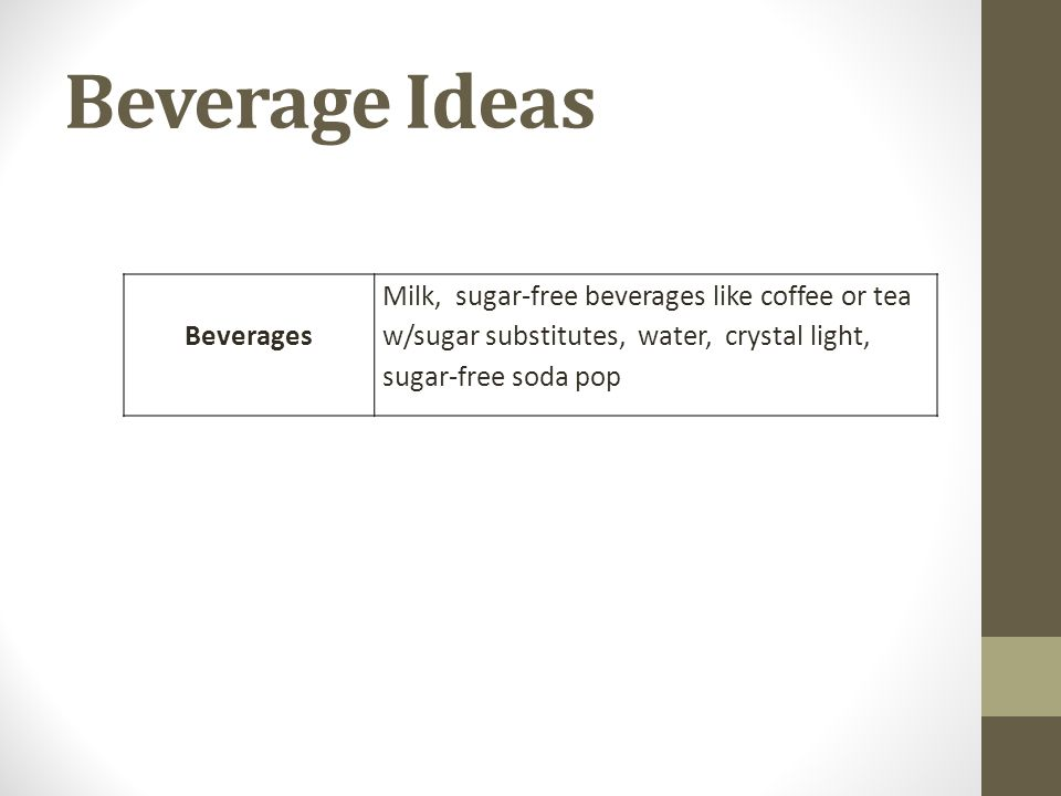 Beverage Ideas Beverages