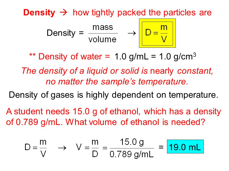  how tightly packed the particles are