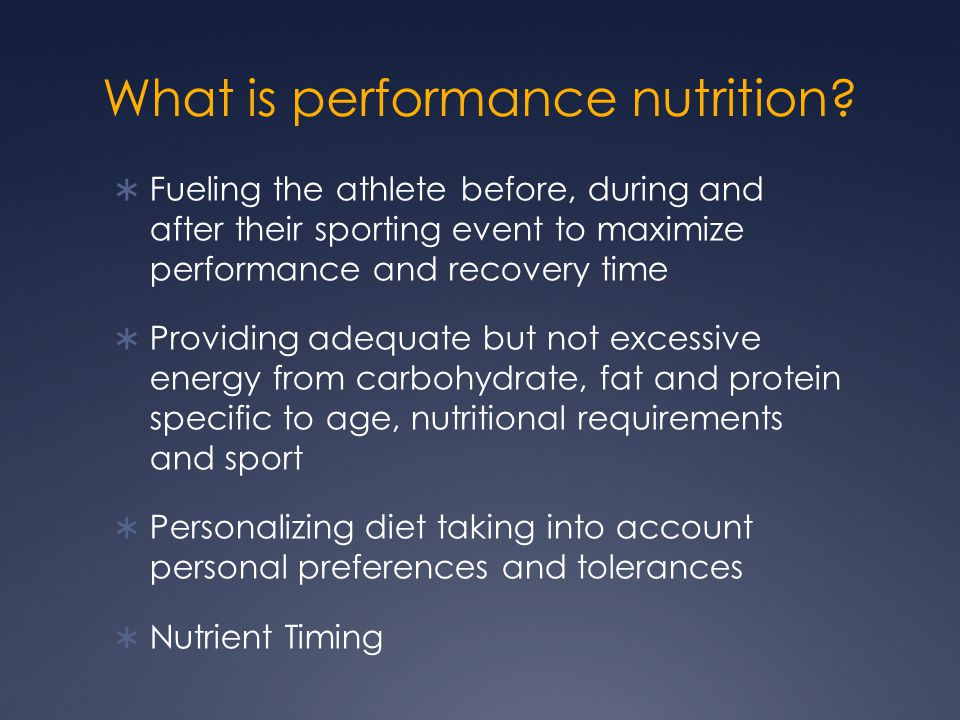 What is performance nutrition